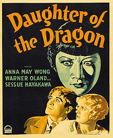 Daughter of the Dragon (1931)Daughter of the Dragon (1931)