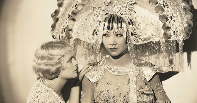 Daughter of the Dragon (1931)